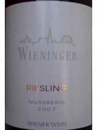 Nussberg Riesling  2018, Qual.